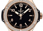 Pre-owned Hublot Big Bang Quartz Rose Gold Watch