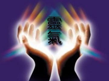 Learn reiki today