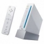 Nintendo Wii Console at very low cost