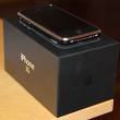 Pictures of  apple iphone 3g 16gb / htc touch hd / blackberry bold 9000 unlocked 2