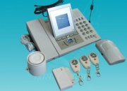 King Pigeon GSM Alarm, GSM MMS Alarm