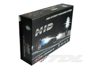 Professional hid xenon conversion kits maker