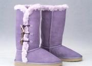 Sell ugg boots,handbags,etc.