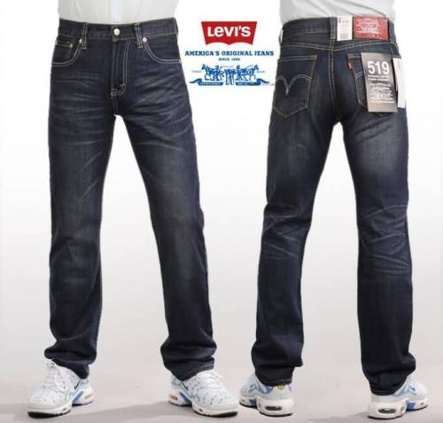 Sell levis jeans gucci jeans air max shoes from http://www.nikeshopking.com