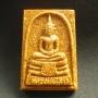 Thai Buddha Buddhist Monk Amulet Medals
