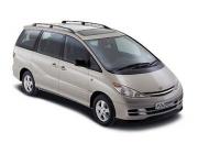 Taxi & minicabs in  beckton ( e6 )    || 0207 476 2500