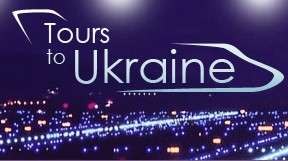 Experience euro 2012 with tours to ukraine.