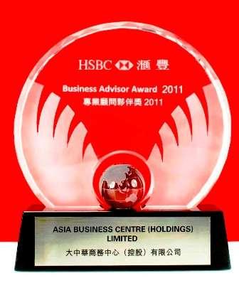 Company incorporation in hong kong and china