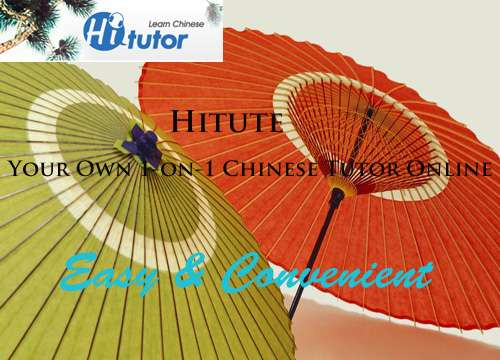 Hitute- your personal 1-on-1 chinese tutor online