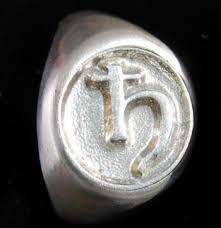 Noorani magic rings, powerful magical rings for controling your future and destiny +277877