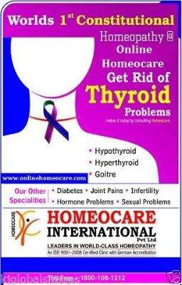 Thyroid problems cured by homeopathy