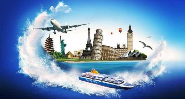 Cheap flights|air tickets|bargain flights|book travel|airline tickets