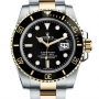 Pre-owned Rolex Submariner 116613 Black Dial Watch