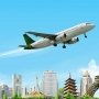 123 cheap travel in UK - Cheap Flights