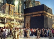 Umrah & hajj packages from uk