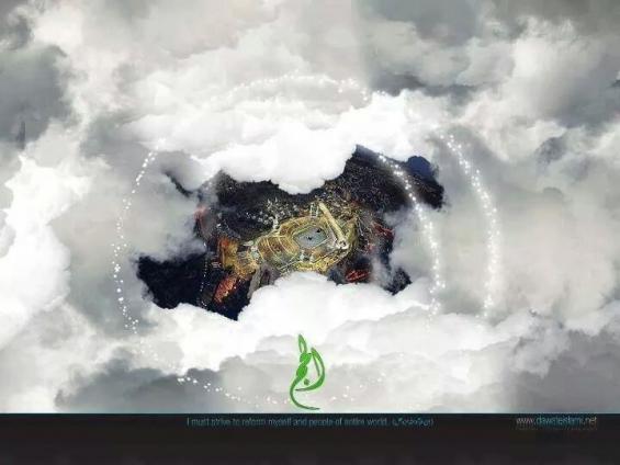 Makkah from air