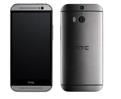 Htc phone repair uk : perfect service at a low price