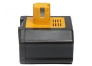 PANASONIC EY9210 Cordless Drill Battery