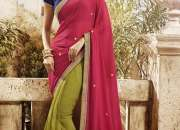 Order Online for Salwar Kameez UK
