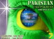 PC 2 Phone Calls Pakistan