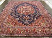 Buy Traditional Persian Tabriz Rug 12.6X9.8