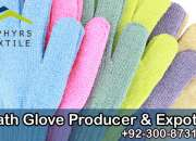 Bath Gloves producer & Exporter