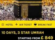 Cheap Umrah Package 2016(3 Star Umrah Package)