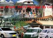 Chardham car rental services 2017 - car rental in haridwar