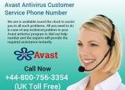 Avast customer care number uk 0800-756-3354 avast antivirus help