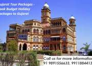 Gujarat Tour Packages - Book Budget Holiday Packages to Gujarat