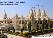 Gujarat tour packages and book budget holiday packages to gujarat