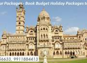 Gujarat Tourist Packages | Book Budget Holiday Packages to Gujarat Tour