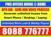 Online Jobs | Bangalore | Make money