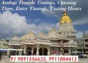 Ambaji Temple Timings | Opening Time | Entry Timings | Visiting Hours