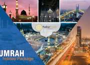 Cheap hajj and umrah packages london 2017-2018, uk  : +44 (020) 88191431