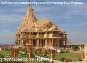 Full day ahmedabad city local sightseeing tour package