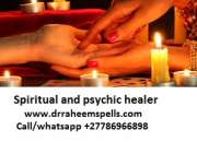Troubled marriages, divorce issues & psychic love reading  +27786966898