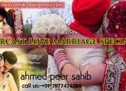 easy love spell to get your ex back +91-7877474786