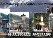 Chardham Yatra by Helicopter Tour Packages