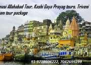 Varanasi Allahabad Tour, Kashi Gaya Prayag tours, Triveni sangam tour package