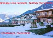 Pilgrimages Tour Packages @ Spiritual Tour of India