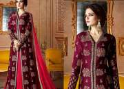 Indian clothing online