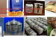 Hager Werken Embalming Compound Pink Powder  +27719247950 IN Alexandra