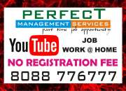 Part time job no investment 8088776777 online job