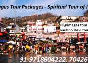 Pilgrimages Tour Packages ~ Spiritual Tours of India