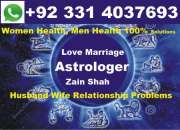 Love marriage, black magic removal,