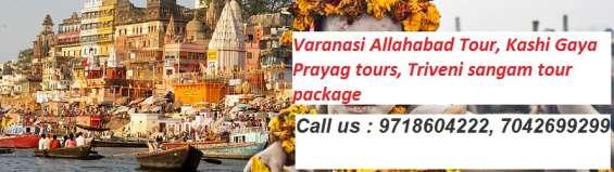 Varanasi allahabad tour, kashi gaya & prayag tours, triveni sangam tours package