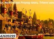 Varanasi Allahabad Tour, Kashi Gaya Prayag tours | Triveni sangam tour package !!