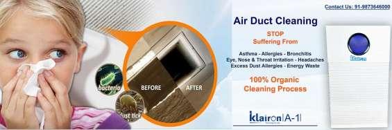 Air purifier for industry, air purifier for industrial use, industrial air purifier