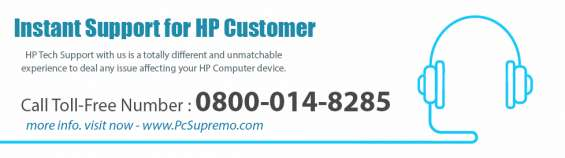 Hp technical support contact number {{ 0800-014-8285}}